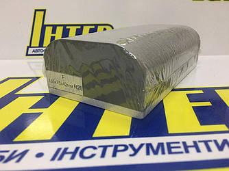 Шлифовальный блок F, серый полукруглый, 135х75х40 R20