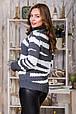 Модный вязаный свитер Тирамису (темно-серый, белый)(44-52), фото 2