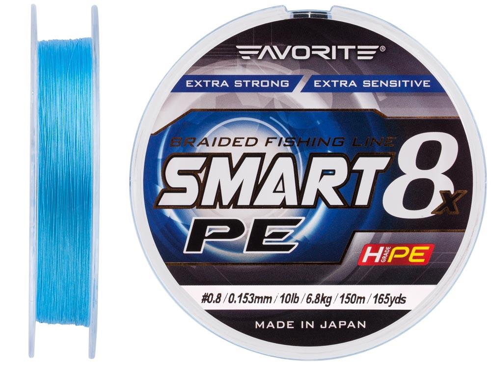 Шнур Favorite Smart PE 8x 150м (sky blue) #0.8/0.153mm 10lb/6.8kg