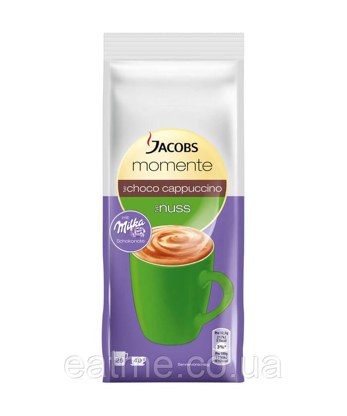 Jacobs momente mit Milka Капучино с шоколадом Милка с ореховым вкусом
