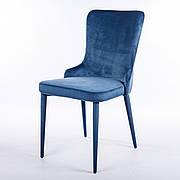 Стул обеденный модерн мягкий Лондон Exm,blue