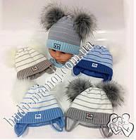 Зимняя шапочка для новорожденных в роддом и для прогулок