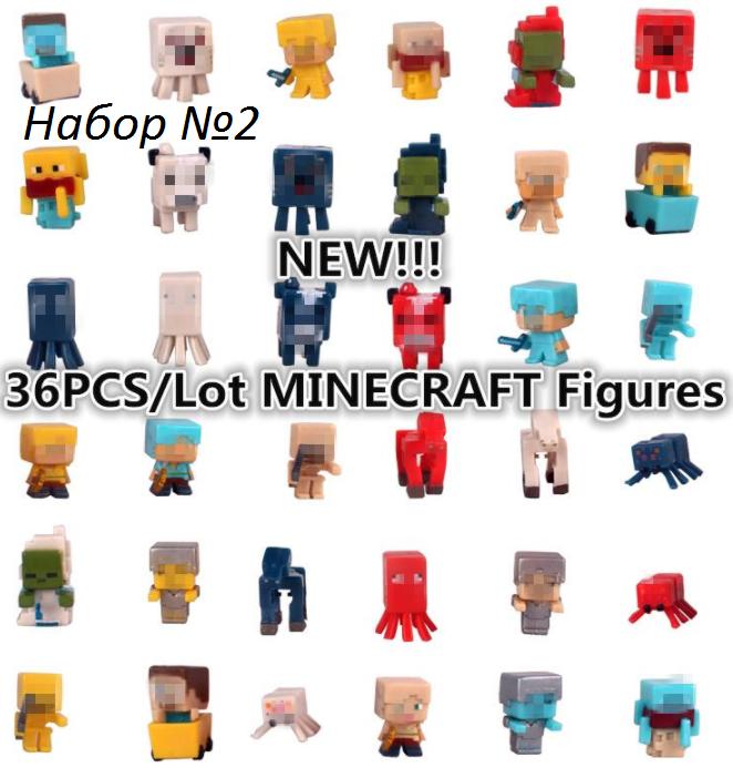 Набор 36 шт. Майнкрафт Minecraft Фигурки героев.  Набор №2