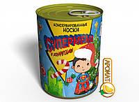 Консервированные Носки Супермена С Конфетами - Необычный Подарок Для Супергероя  CSFSUPERMAN