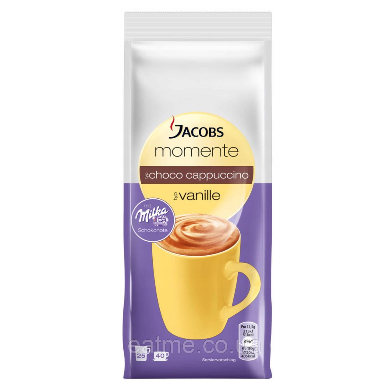 Jacobs momente mit Milka Капучино с шоколадом Милка с ванильным вкусом