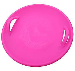 """Санки-ледянка / Тарілка / Пластикові санки / Круглі санки """"Steep"""", рожеві"""
