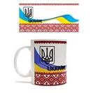 Сувенирная кружка Украина шарфик