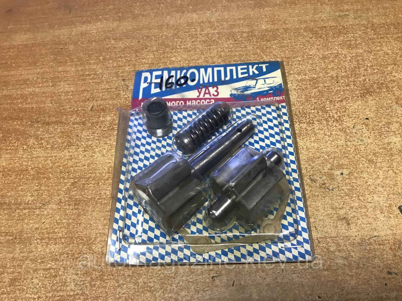 Ремкомплект масляного насоса УАЗ 90л/с