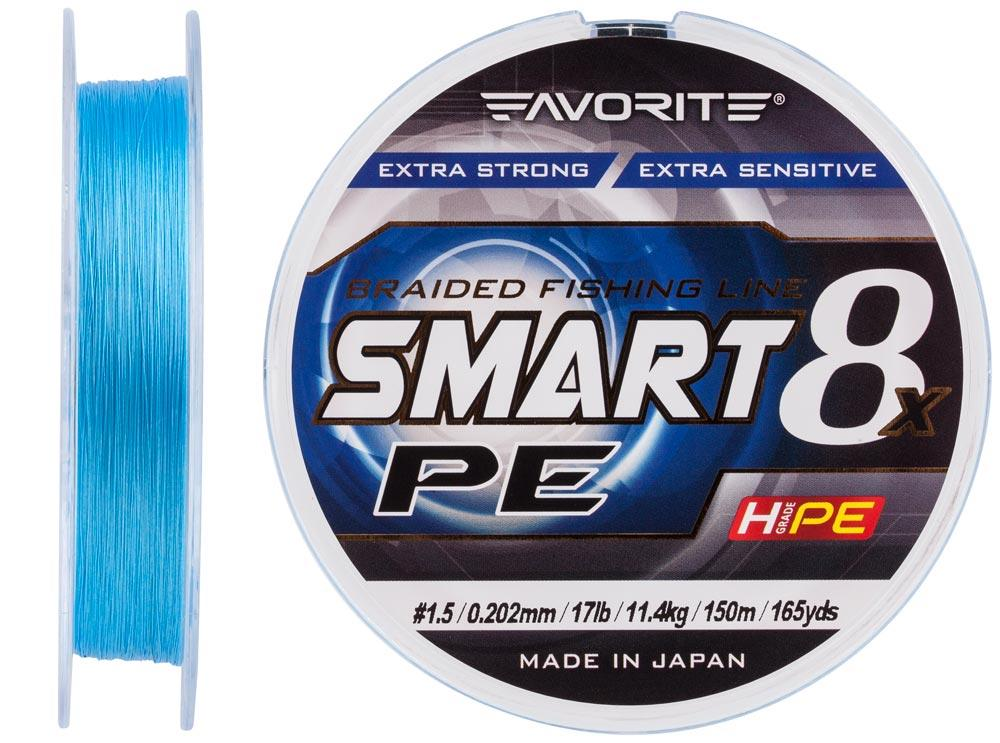 Шнур Favorite Smart PE 8x 150м (sky blue) #1.5/0.202mm 17lb/11.4kg