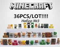 Набор 36 шт. Майнкрафт Minecraft Фигурки героев. Набор №3, фото 1