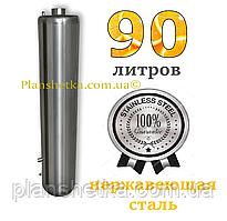 """Дровяной титан водогрейный на 90 л """"Престиж"""""""