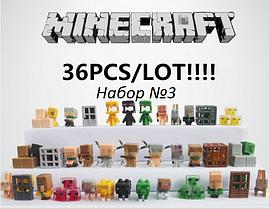 Набор 36 шт. Майнкрафт Minecraft Фигурки героев. Набор №3