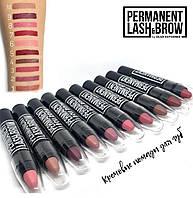 Помада для губ Permanent_lash&brow #1