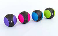 Мяч медицинский 2кг (резина 22 см, розовый, фиолетовый, синий, зеленый)