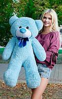 Плюшевый Мишка 100см. Большой Мишка Ромео игрушка Плюшевый медведь Мягкие мишки игрушки Ведмедик (Голубой), фото 1