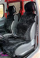 Чехлы в авто из овечьей шерсти, автонакидки из шерсти, чехлы из овчины, накидки из меха в авто, чехлы из меха
