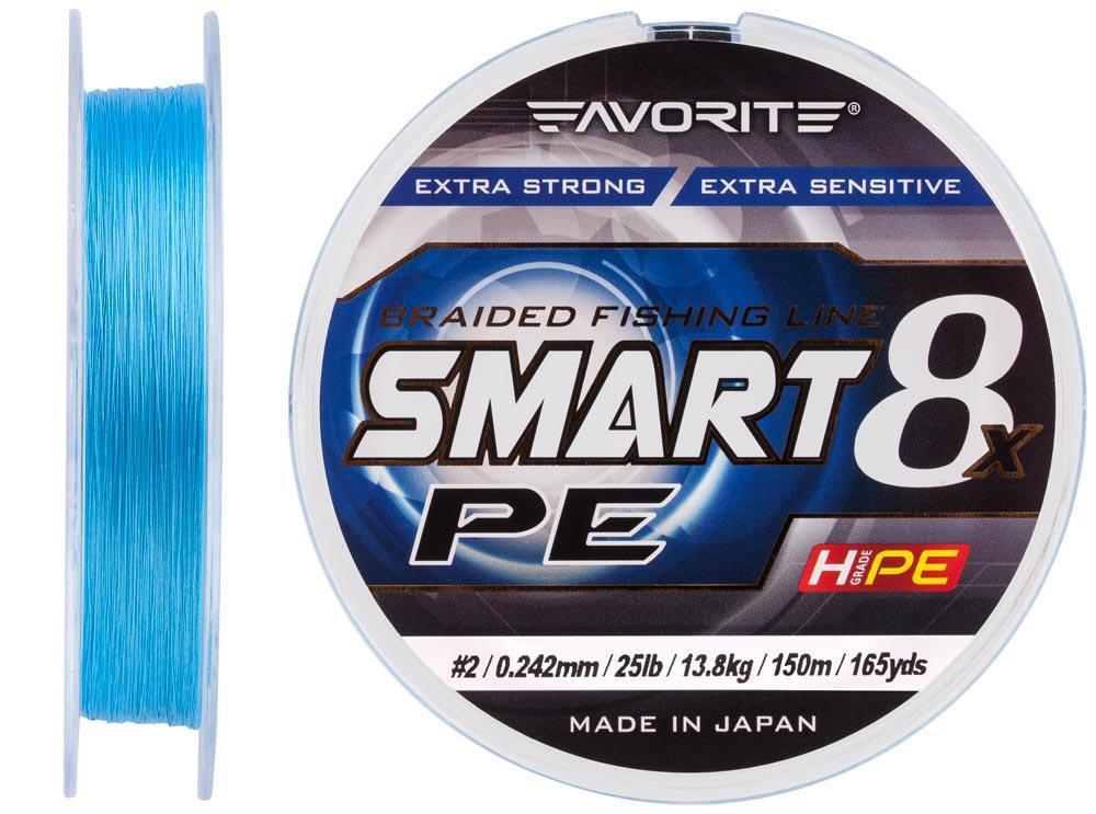 Шнур Favorite Smart PE 8x 150м (sky blue) #2/0.242 mm 25lb/13.8 kg