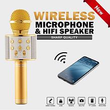 Беспроводной Bluetooth микрофон караоке WS-858 /  Микрофон, Караоке, Плеер