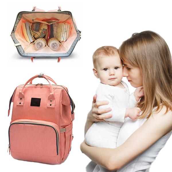 Сумка-рюкзак для мам Mom Bag Персиковая