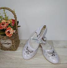 Нарядні туфлі на дівчинку білі 32,36 р KLF арт 308 .