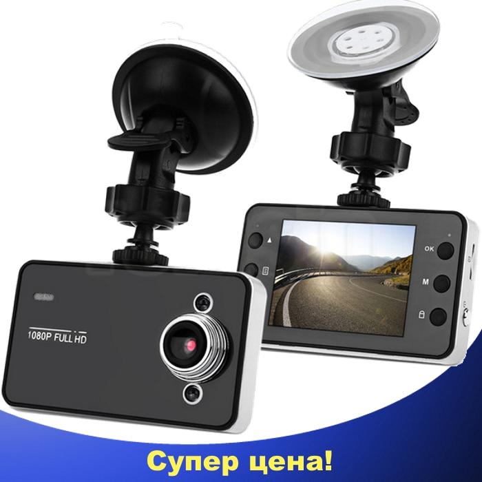 Автомобильный видеорегистратор DVR K6000 Full HD 1080 P, фото 1