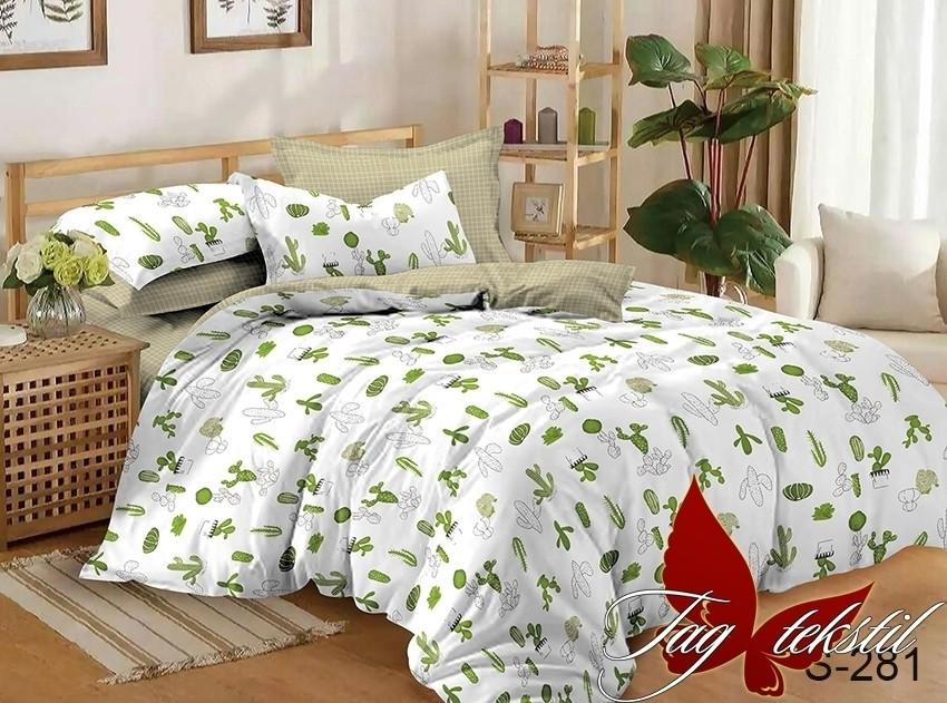 Комплект постельного белья с компаньоном S281