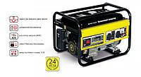 Генератор бензиновый, электростанция КБГ-258 Е , медная обмотка, электростартер,  Гарантия 24 мес