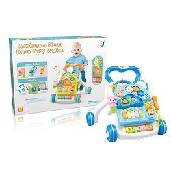 Каталка Ходунки A2018-5 детский игровая панель световые и звуковые эффекты