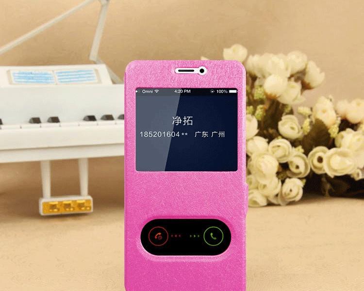 Чехол-книжка Holey для Meizu M6s pink