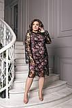 Женское вечернее платье отличного качества от50-до60р (2расцв), фото 2