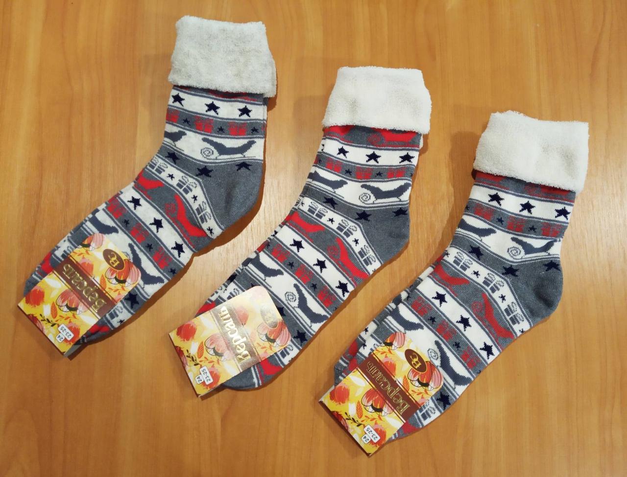 Махровые женские носки Версаль с отворотом/ Червоноград
