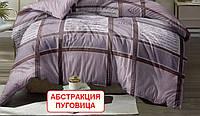 Двуспальный пододеяльник из ранфорса - Абстракция пуговица
