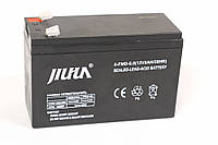 Аккумулятор для разбрызгивателя наплечного