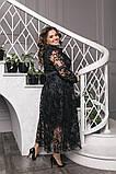 Жіноче довгий вечірнє плаття відмінно сидить на фігурі от50-до60р, фото 2