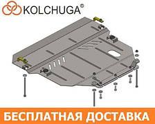 Защита двигателя BYD F6 (с 2011--) 2.0
