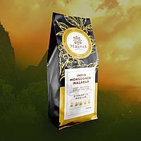 Кофе зерновой India Monsooned Malabar / Индия Монсунд Малабар 1000г