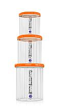Набор емкостей для сыпучих продуктов — 3 шт, оранжевая крышка, объём — 1 л + 1.5 л + 2.0 л