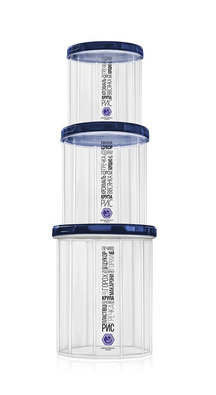 Набор емкостей для сыпучих продуктов — 3 шт, синяя крышка, объём — 1 л + 1.5 л + 2.0 л