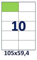 Бумага самоклеющаяся формата А4. Этикеток на листе А4: 10 шт. Размер: 105х59,4 мм. От 115 грн/упаковка*