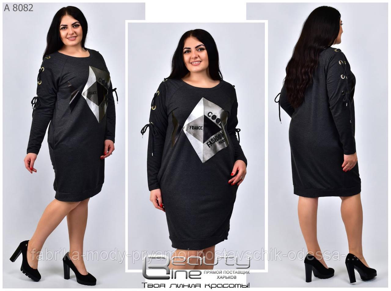 Женское осенне платье Линия 50-60 размер №8081
