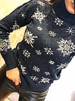 Шерстяной женский свитер с рисунком (вязка)