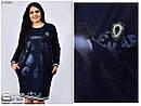 Женское осенне платье Линия 50-60 размер №8080, фото 2