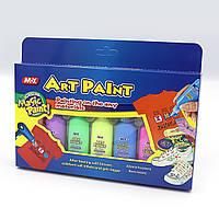 """Клей декор. Неон """"Art paint текстиль"""", 22мл*7 цв."""