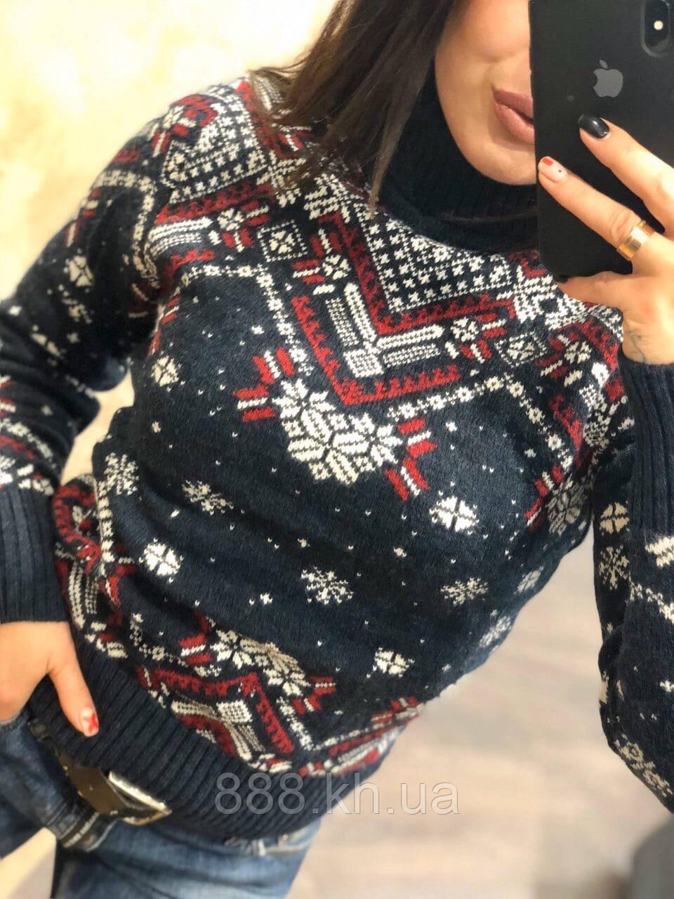 Модный шерстяной женский свитер с рисунком (вязка)на новый год