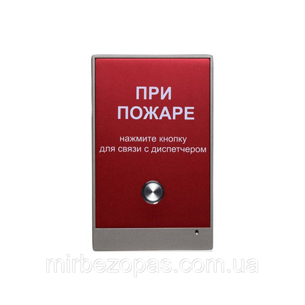 Панель пожарного оповещения AV-02 FP для IP-домофонов