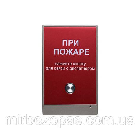 Панель пожарного оповещения AV-02 FP для IP-домофонов, фото 2