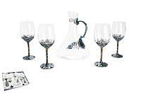 Набор Royal Blue декантер винный и 4 бокала 104055