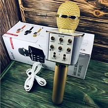 Караоке микрофон беспроводной Wster WS-1688  Bluetooth / Универсальная стерео колонка(Черный, Золото, Розовый)