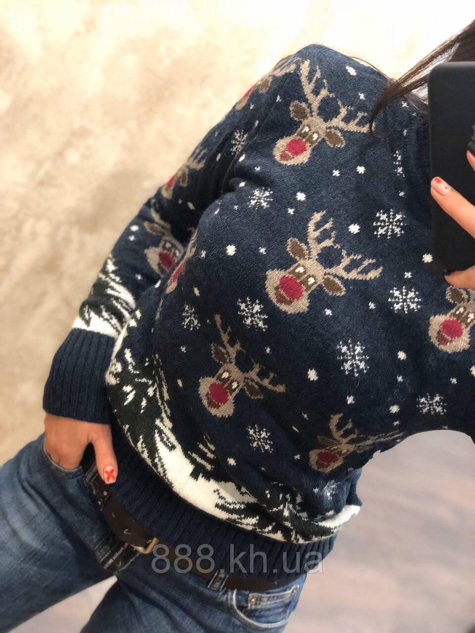 """Теплый шерстяной женский свитер с рисунком (вязка) """"Олени"""""""