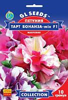 Насіння Петунія Тарт Бонанза Мікс F1  10 нас ТМ GL Seeds